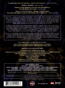 Contraportada DVD