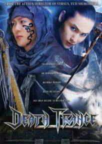 Death Trance Portada