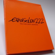 Evangelion 222 BluRay Empaque