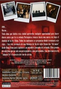 Exiliados Contraportada DVD