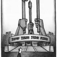 pyongyang-delisle