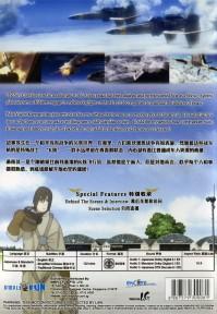 Sky Crawlers Contraportada DVD