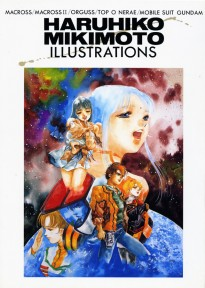 Haruhiko Mikimoto Illustrations - Portada