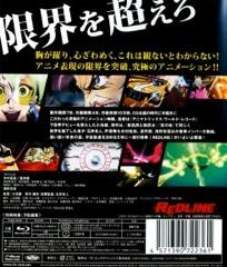 Red LIne Contraportada Blu-Ray