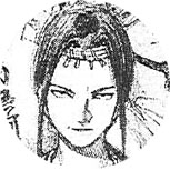 Kagehisa Anotsu
